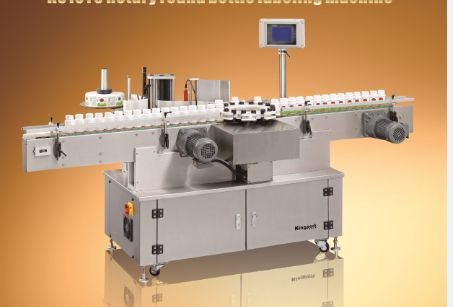 Label labeling equipment