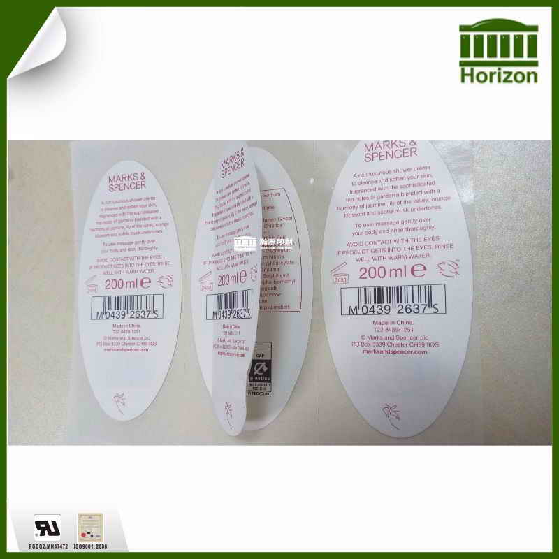 Oval Double layer label