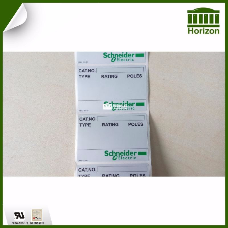 adhesive electronic  sticker labels