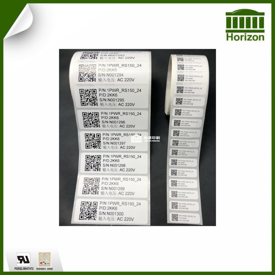 Serious Number On The QR Code Adhesive Sticker/Label